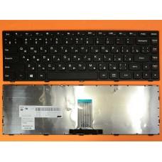 Клавиатура Lenovo G40-70 Flex 2-14 RU (черная, Original)