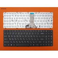 Клавиатура для Lenovo B50-50, Ideapad 100-15IBD, RU, (черная, OEM)