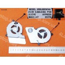 Вентилятор Toshiba Satellite U900 U940 U945 (OEM)