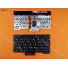 Клавиатура Lenovo Thinkpad T430 T530 X230 Black (For Win8) Russian Ru
