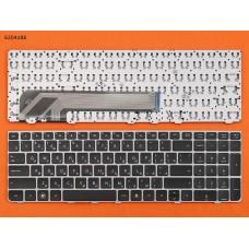 Клавиатура HP ProBook 4535S 4530S 4730S RU (чёрная, серая рамка, OEM)