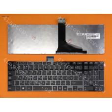Клавиатура Toshiba S50 Glossy Frame Black (For Win8,Big Enter) Ru