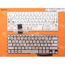 Клавиатура ASUS UX31 UX31A UX31E RU Silver без рамки