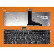 Клавиатура Toshiba Satellite S50-A S50d-A S50dt-A S50t-A S55-A S55d-A S55dt-A S55t-A RU (черная, Original)