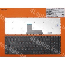 Клавиатура Toshiba Satellite L50-B S50-B L50D-B L50T-B L50DT-B L55(D)-B S55-B S55T-B S55D-B RU (чёрная, без рамки, Original)
