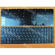 Клавиатура Lenovo Ideapad 110-15ACL 110-15AST 110-15IBR, RU (черная, Original)