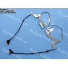 Шлейф матрицы HP Mini 110-1000 110-1100 (Short Line)