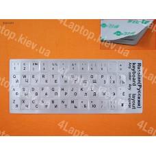 Наклейки на клавиатуру серебристые с черной кириллицей