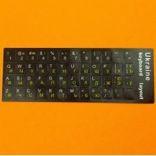 Наклейки на клавиатуру черные с желтой кириллицей (US/UA)