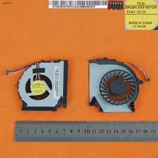 Вентилятор Lenovo Thinkpad E431 E531 E440 E540