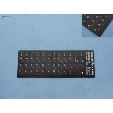 Наклейки на клавиатуру черные с красной кириллицей (US/RU)