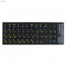 Наклейки на клавиатуру черные с желтой кириллицей (US/RU)