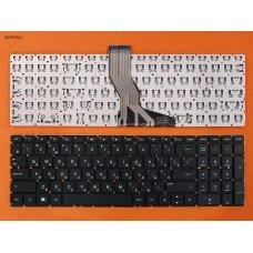 Клавиатура HP Pavilion 15-ab 15-AU 15-BC 17-AB 17-G, Envy M6-p M6-ae M7-n RU (черная, OEM)