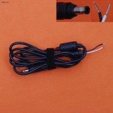 DC Кабель 5.5*3.0mm (90W, 1.5м, 0.6мм2, медный, с ферритом) для блока питания ноутбука Samsung