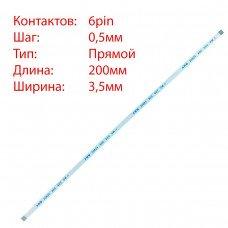 Плоский шлейф 6pin*0.5mm, 200*3.5mm, прямой, FFC AWM 20624 VW-1 80C 60V, для кнопки включения ASUS K55 K55VD K55VJ K55VM x550 x54