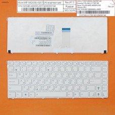 Клавиатура Asus A42 A83 K42 K43 N43 N82 U30 UL80 X42 X44 U32 U35 U41, RU (белая, Original)