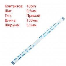 Плоский шлейф 10pin*0.5mm, 100*5.5mm, прямой, FFC AWM 20624 VW-1 80C 60V