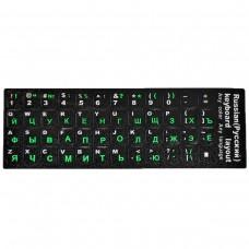 Наклейки на клавиатуру черные с зеленой кириллицей (US/RU)
