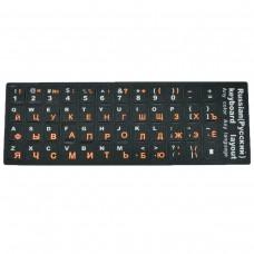Наклейки на клавиатуру черные с оранжевой кириллицей (US/RU)
