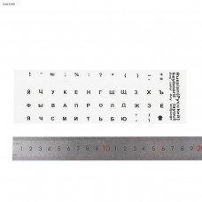 Наклейки на клавиатуру прозрачные с черной кириллицей (US/RU)