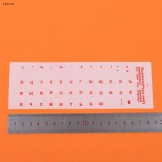 Наклейки на клавиатуру прозрачные с красной кириллицей (US/RU)