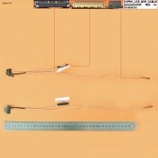 Шлейф матрицы Acer Nitro 5 AN515-41 AN515-42 AN515-31 AN515-52 PH315-51 (eDP 30pin, Original)