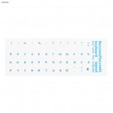 Наклейки на клавиатуру прозрачные с синей кириллицей (US/RU)