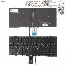 Клавиатура Dell Latitude E5280 E5289 E7280 E7390 RU (чёрная, с подсветкой, Original)