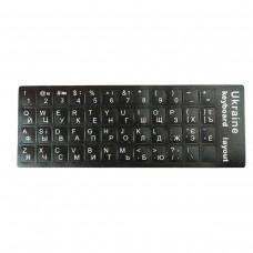 Наклейки на клавиатуру черные с белой кириллицей (US/RU/UA)