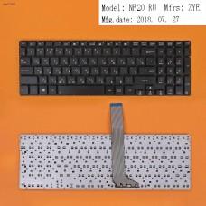 Клавиатура для Asus A551L A551C A551M K551L S551L V551L, (0KNB0-612DRU00, 0KNB0-610BRU00, AEXJ9700110, 9Z.NANSQ.00R)