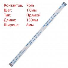 Плоский шлейф 7pin*1.0mm, 150*8mm, прямой, FFC AWM 20624 VW-1 80C 60V