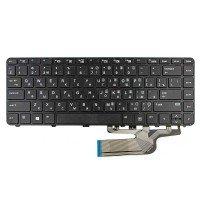 Клавиатура для HP 430 G3 430 G4 440 G3 440 G4 445 G3, RU, (черная, OEM)