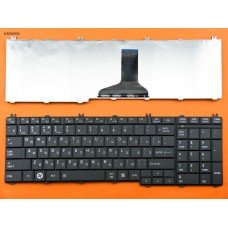 Клавиатура Toshiba Satellite C650 C660 L650 L670, RU, чёрная, (Original)