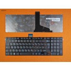 Клавиатура для Toshiba Satellite C50-A C55-A, RU, (чёрная с глянцевой рамкой, Original)